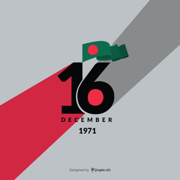 bangladesh independence day 16th december, Victory day of Bangladesh, bijoy dibosh