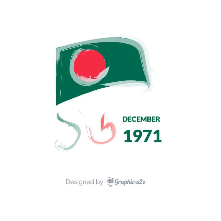 16th December artwork