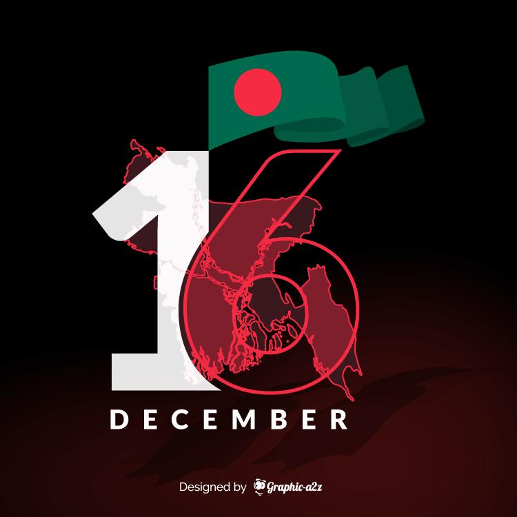 Bangladesh victory day 16 December 1971