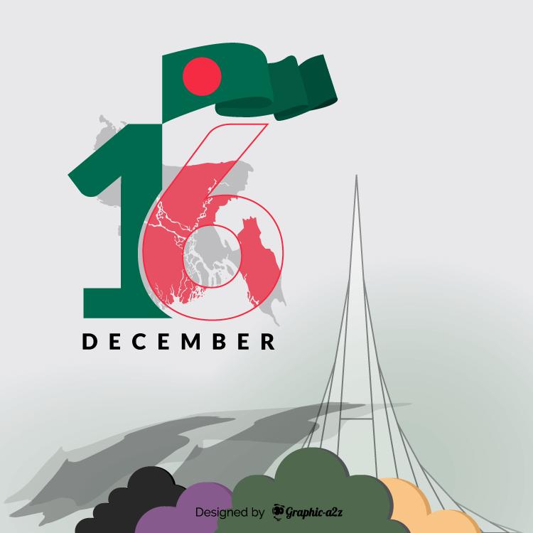 Bangladesh victory day 1971